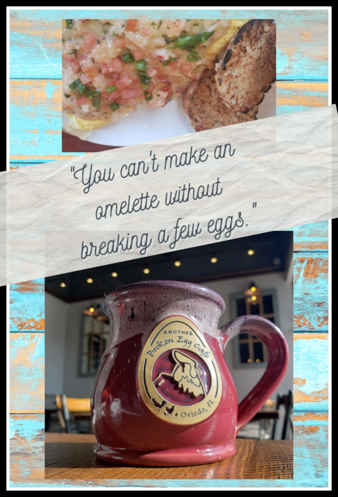 plate with omlette and a cup of coffee that says broken egg cafe